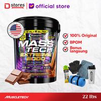 Muscletech Masstech 22lb Mass Gainer Bstores