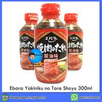 Ebara Yakiniku no Tare Shoyu 300ml   Saus Bumbu Yakiniku BBQ Original