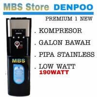 Dispenser Denpoo Premium 1 New - HITAM - P 1 NEW