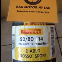 Ban Motor Pirelli Diablo Rosso Sport Ring 14 90/80 Tubeless
