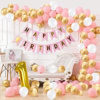 Paket Dekorasi Hiasan Balon Ulang Tahun / Happy Birthday Pink 07