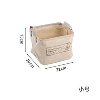 Box Storage Mini Canvas/ Kotak Penyimpanan Serbaguna Kain kanvas H072