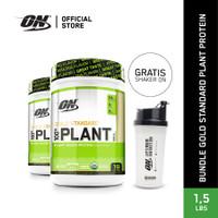 Optimum Nutrition Bundle Gold Standard Plant Protein 1.5Lbs + 1.5Lbs - Vanilla