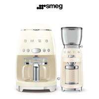 Promo SMEG Drip Coffee Machine and Coffee Grinder|Cream|