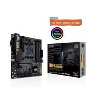 ASUS TUF GAMING B450M-PLUS II (AM4, AMD B450, DDR4, USB3.1, SATA3) SIP