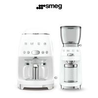 Promo SMEG Drip Coffee Machine and Coffee Grinder|White|