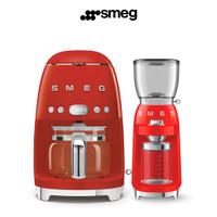 Promo SMEG Drip Coffee Machine and Coffee Grinder|Red|