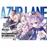 AzurLane / Azur Lane First Anniversary Art Collection (Artbook) Import