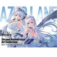AzurLane/Azur Lane Second Anniversary Art Collection (Artbook) Import