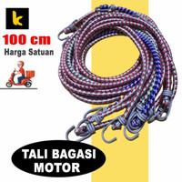 Tali karet bagasi 100cm Tali pengikat barang di motor tali karet 1 Mtr