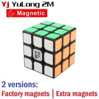 Rubik 3x3 Yongjun Yulong V2 M Blackbase YJ YuLong V2M Magnetic Black - Factory magnets