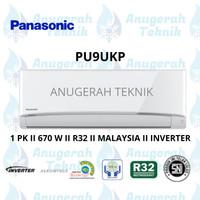 AC SPLIT PANASONIC 1 PK 1 PK R32 INVERTER - PU9UKP