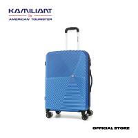 Kamiliant by American Tourister Kami 360 Koper HardcaseMedium/ 25inch