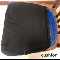 Patchz kursi Bantal Duduk Ice Pad Gel Cushion Non Slip Massage Office