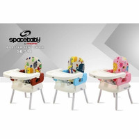 SPACE BABY BOOSTER SEAT CHAIR SB-518 sb518 SPACE BABY SB 518 (SK)