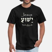 BAJU - KAOS PASKAH NATAL JESUS YAHWE - TSHIRT ROHANI PASKAH - NATAL