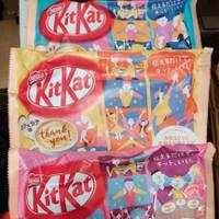KitKat Jepang Cafe Latte