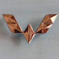 logo stir mobil wuling
