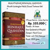 Kitab Mukhtashar Minhajul Qashidin Pustaka Darul Haq   Buku Ulumuddin