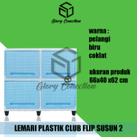 LEMARI PLASTIK CLUB FLIP 2 SUSUN 4 PINTU GO SEND GRAB SEND KOKOH KUAT