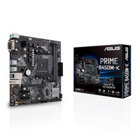Motherboard ASUS PRIME B450MK AM4, B450, DDR4, USB3.1, SATA3