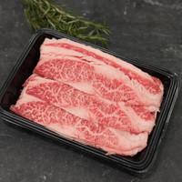Wagyu Prime Karubi Marbling 8-9 Beef Slice Fresh Cut! - 250gr