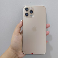 IPHONE 12 PRO MAX 4G ULTIMATE FS HDC - GOLD