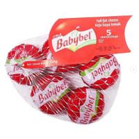 Keju Babybel Mini 110gr - Babybel Keju Bayi - Keju Babybel MPASI BAYI