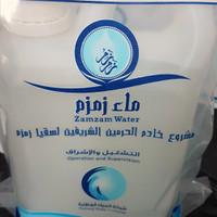 Air Zam Zam 1 liter asli 100% original