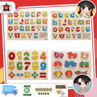 [MWZ]Puzzle kayu anak, Puzzle mainan Knob, Puzzle kayu knop huruf