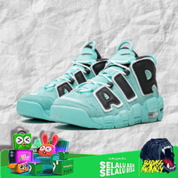 NIKE AIR MORE UPTEMPO TIFFANY (GS) - 7Y