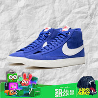 NIKE BLAZER MID STRANGER THINGS INDEPENDENCE DAY PACK - 5.5