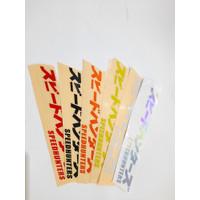 Stiker Speedhunter Japan Kanji Sticker Speedhunters Kanji Motor Mobil