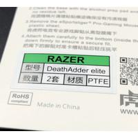 Tiger Razer Deathadder elite TIGERGAMING arc mouse feet glide cembung