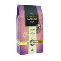Teh Organik || Teh Melati ( Bankitwangi Organic Jasmine Tea ) 60 gr