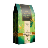 Teh Organik || Teh Hijau ( Bankitwangi Organic Green Tea ) 60 gr