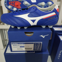 Sepatu Bola Mizuno Morelia 2 Elite Reflex Blue