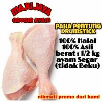 DRUMSTICK PETUNG AYAM 1/2 KG (500 gr) PAHA BAWAH AYAM / PAHA SEGAR