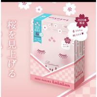 LuLuLun Japan Limited Edition Mask-7pcs / pack (Aroma lavender /Sakura