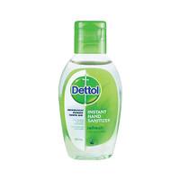 Dettol Hand Sanitizer 50mL MYM