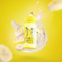 Tokyo Banana Classic 100ML Authentic by VZ / Liquid