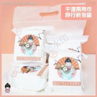 Tissue Komaitoma Travel Size |Tissue lembut untuk bayi