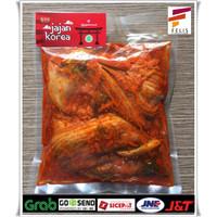 Kimchi Jajan Korea 500 gr - Halal