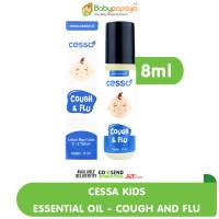 Cessa Baby -Essential Oil - Cough and Flu 8ml
