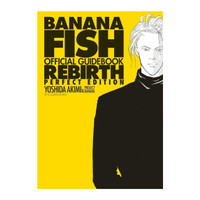 BANANA FISH Official Guide Book: REBIRTH [Complete Edition]