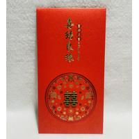 ANGPAO SHUANGXI / ANGPAO WEDDING ( BESAR ) / 1 PACK ISI 2 LEMBAR (02)