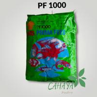 Pelet ikan PF 1000 Pakan benih burayak lele nila gurame dll (10 kg)
