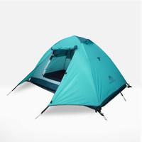 Tenda Gunung/Camping Big Adventure Pangrango 2 ultralight