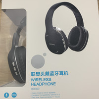 Headphone Bluetooth Wireless HD100 LENOVO ORIGINAL - Hitam, HD200