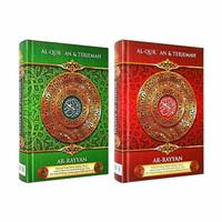 Al-Qur'an Ar-Rayyan A5 HC Terjemah